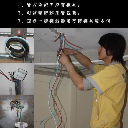 5根线的浴霸接线图